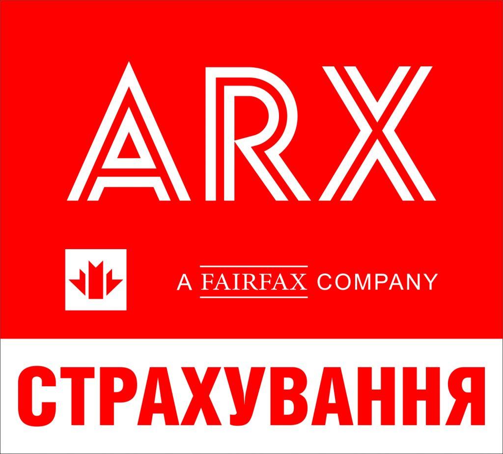 ARX-страхування (вместе)